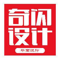 杭州奇闪设计