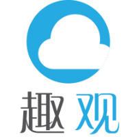 杭州趣观科技有限公司