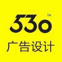 重庆伍叁零广告有限公司