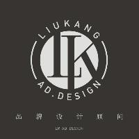 LK品牌设计顾问