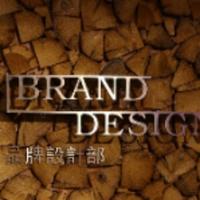 道恩品牌设计