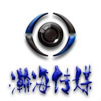 瀚海文化传媒