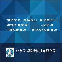 北京天润顺滕科技有限公司