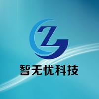 智无忧(北京)网络科技有限公司