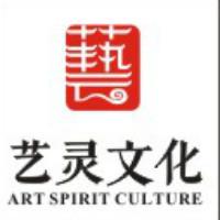 艺灵文化设计