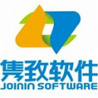 山西隽致软件开发有限公司