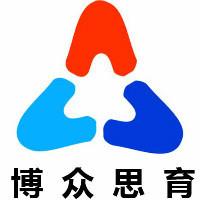沈阳博众思育科技有限公司