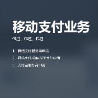 杭州创匠信息科技