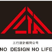 岳阳三行设计