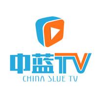 中蓝环球影业
