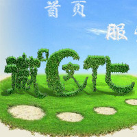 上海微度文化传播有限公司