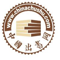 中国出书网
