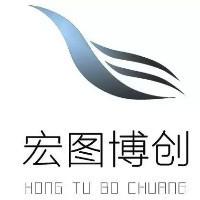 武汉宏图博创网站建设推广