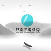 形舟品牌机构