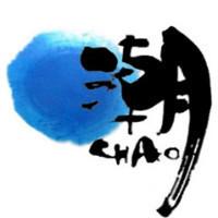 上海谷往营销策划有限公司