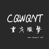 重庆微擎网络