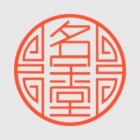 名宇堂文化传媒
