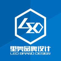 里奥品牌设计机构
