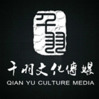 千羽文化传媒