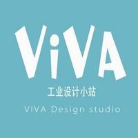 viva工业设计