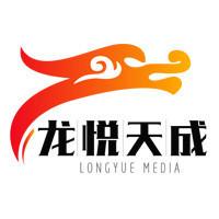 深圳汉彩总部