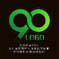 90 logo制作