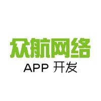 众航APP开发