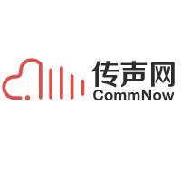 CommNow