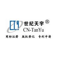 北京世纪天宇知识产权代理有限公司