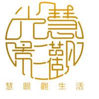 宁波慧观光影文化传媒有限公司