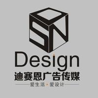 重庆艺帮设计