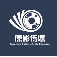 上海原影文化傳媒有限公司