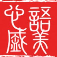 四川心语盛美文化传播