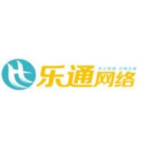 乐通网络-互联网综合服务商