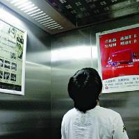 济南精准电梯框架广告