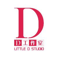 D工作室!