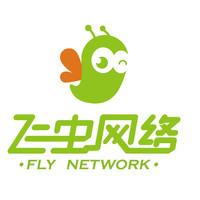 上海飞虫网络科技有限公司