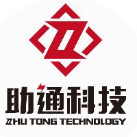 助通科技短信平台姚新宇
