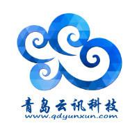 青岛云讯科技