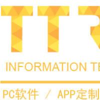 三树平台开发/UI设计
