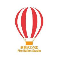 FBS热气球工作室