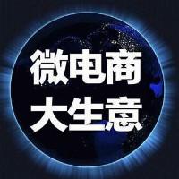 云南全网营销