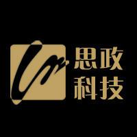重庆思政科技有限公司