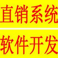 zhixiaoxitong