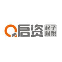 河南启资未来信息技术有限公司