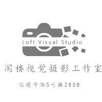 漯河阁楼视觉产品拍摄