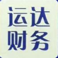 工商注册 代理记账(李延)