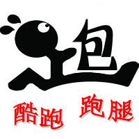 杭州酷跑 跑腿服务
