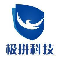 北京极拼科技股份有限公司