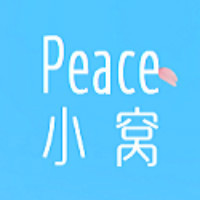 Peace小窝
